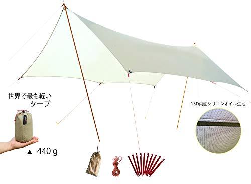 タープ 超轻便 15D両面シリコンオイル生地 多機能 多形態 日焼け止 め雨を防ぐ(防雨) ポータブル タープ 350cm * 300cm 3-5人用 (薄い灰色)