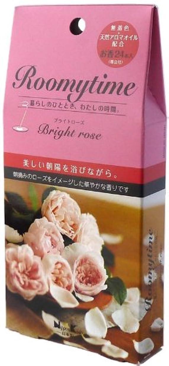 スラム街ネズミ血まみれ【日本香堂】ルーミィタイム インセンス スティック ブライトローズ 24本