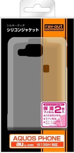 レイ・アウト by KDDI AQUOS PHONE IS13SH ケースシルキータッチシリコンジャケット/ホワイト RT-IS13SHC1/W