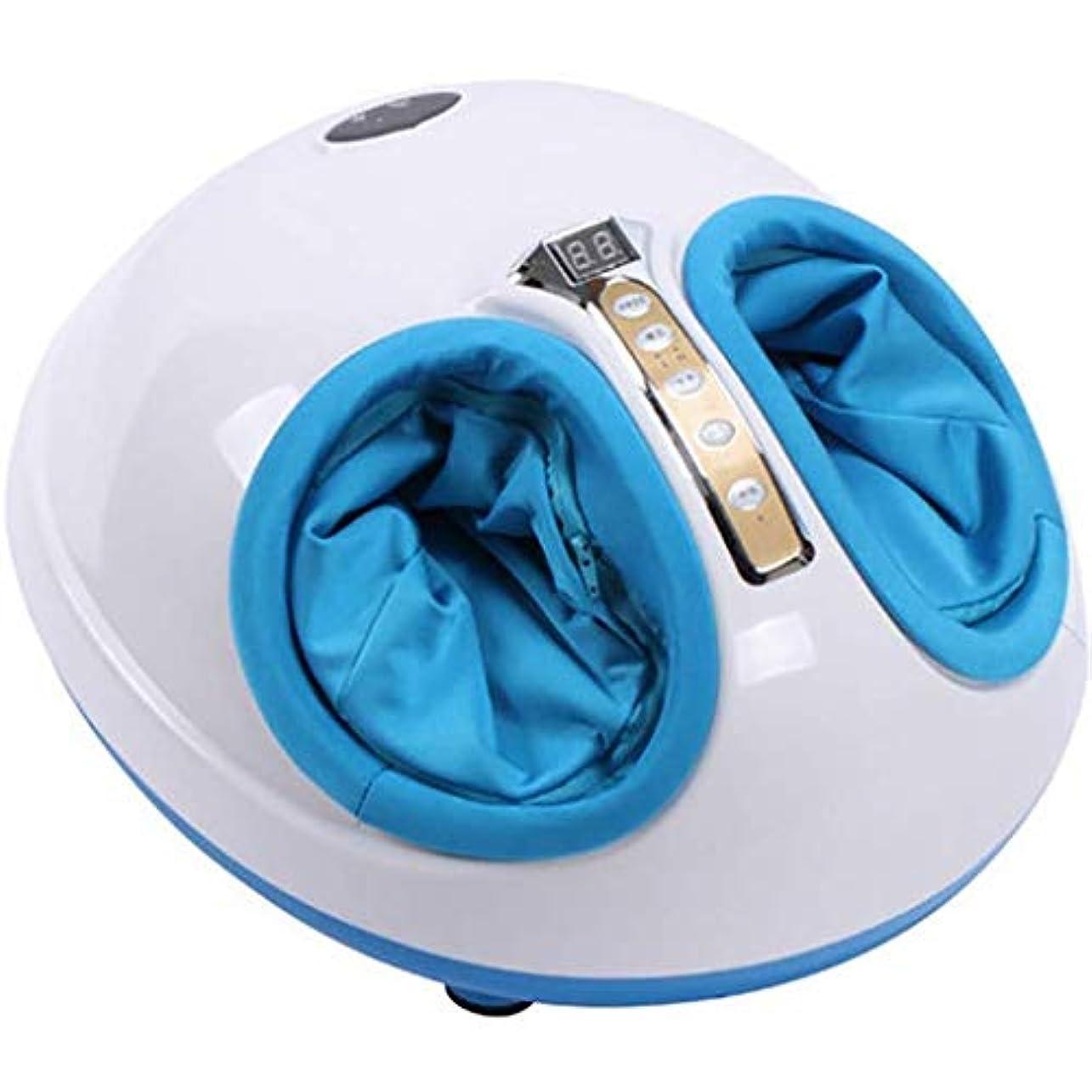 手を差し伸べる頻繁にチェスフットマッサージャー、電気フットマッサージャー、赤外線/暖房/混練/空気圧/リラクゼーションマッサージ機器 (Color : 青, Size : One size)