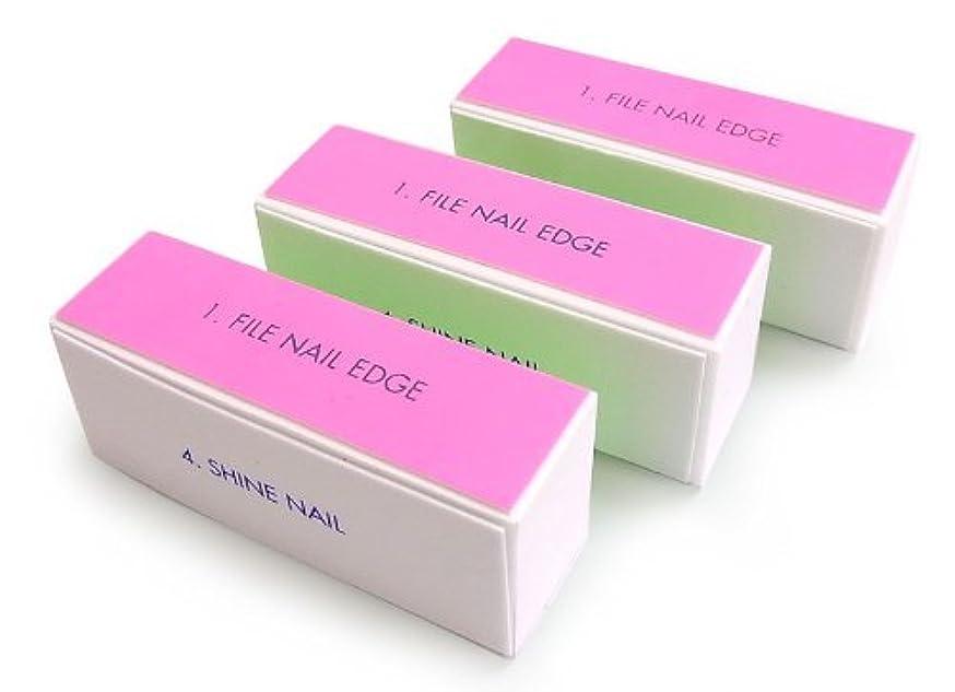 Limkco【3個セット】 爪やすり 爪磨き 4面ブロックバッファー ネイルシャイン ネイルケア