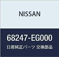 NISSAN (日産) 純正部品 フニツシヤー クラスター リツド フーガ 品番68247-EG000