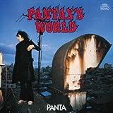 PANTAX'S WORLD【SHM-CD/リマスター/紙ジャケット仕様】