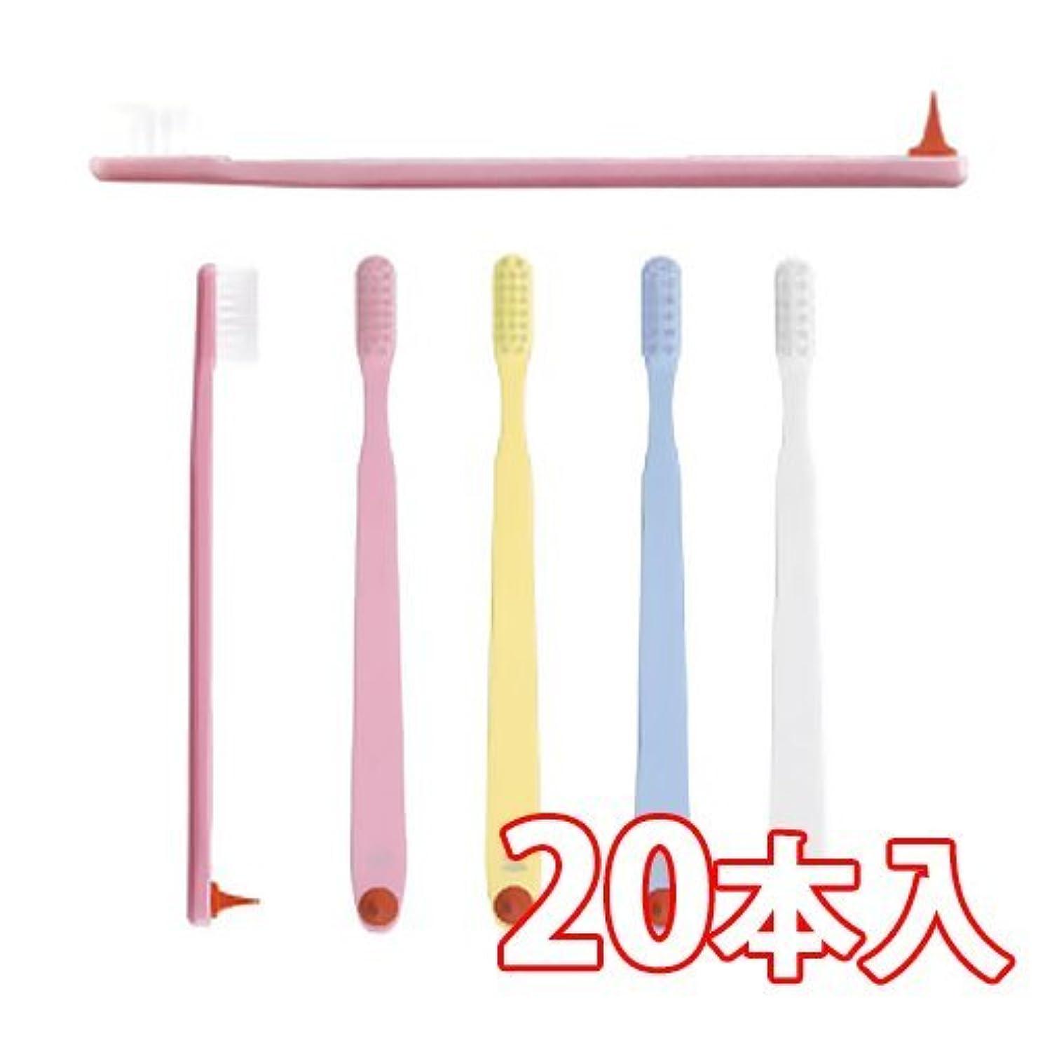 曲線チューインガム発明ライオン DENT.PD 歯ブラシ 20本入 (EH)