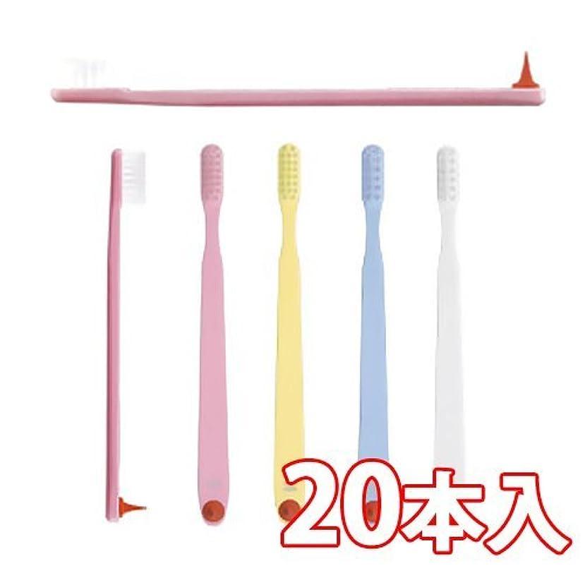 ラテン消化器カポックライオン DENT.PD 歯ブラシ 20本入 (EH)