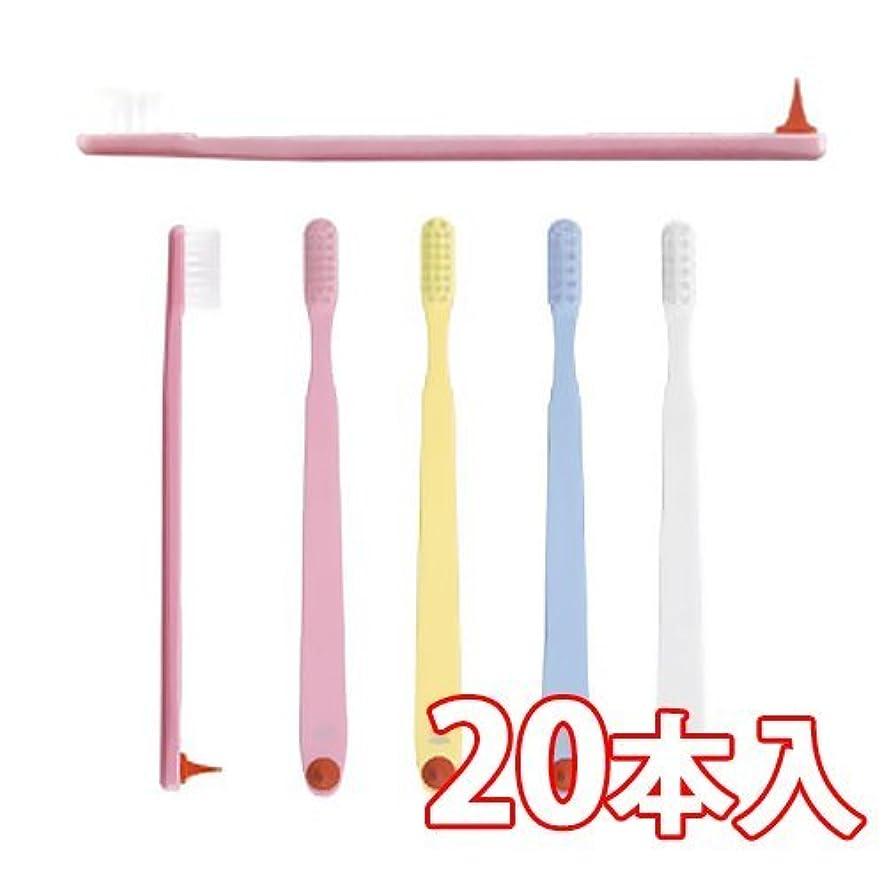 メニューあなたのもの入札ライオン DENT.PD 歯ブラシ 20本入 (EH)