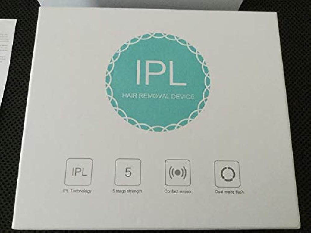 壮大悲鳴非常にOuday 脱毛器 レディース 光美容器 脱毛器光 永久脱毛 全身 35万発照射 IPL技術 家庭用 フラッシュ式 日本語説明書 …