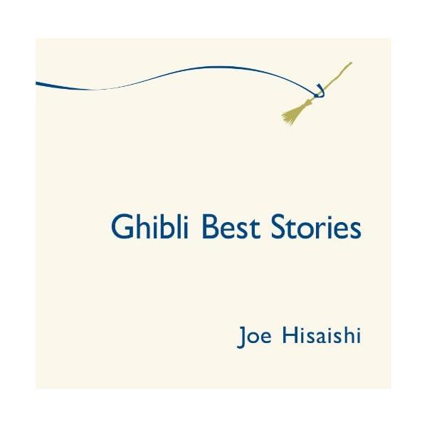 ジブリ・ベストストーリーズの商品画像