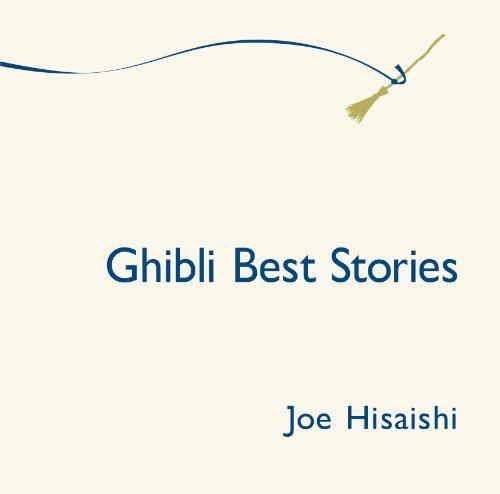 ジブリ・ベストストーリーズの詳細を見る