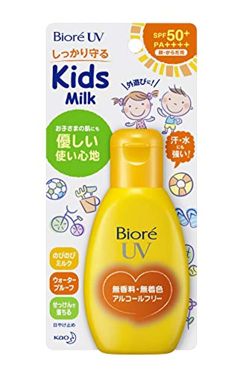 つぼみベースエスニックビオレ UV のびのびキッズミルク SPF50+/PA++++ 90g
