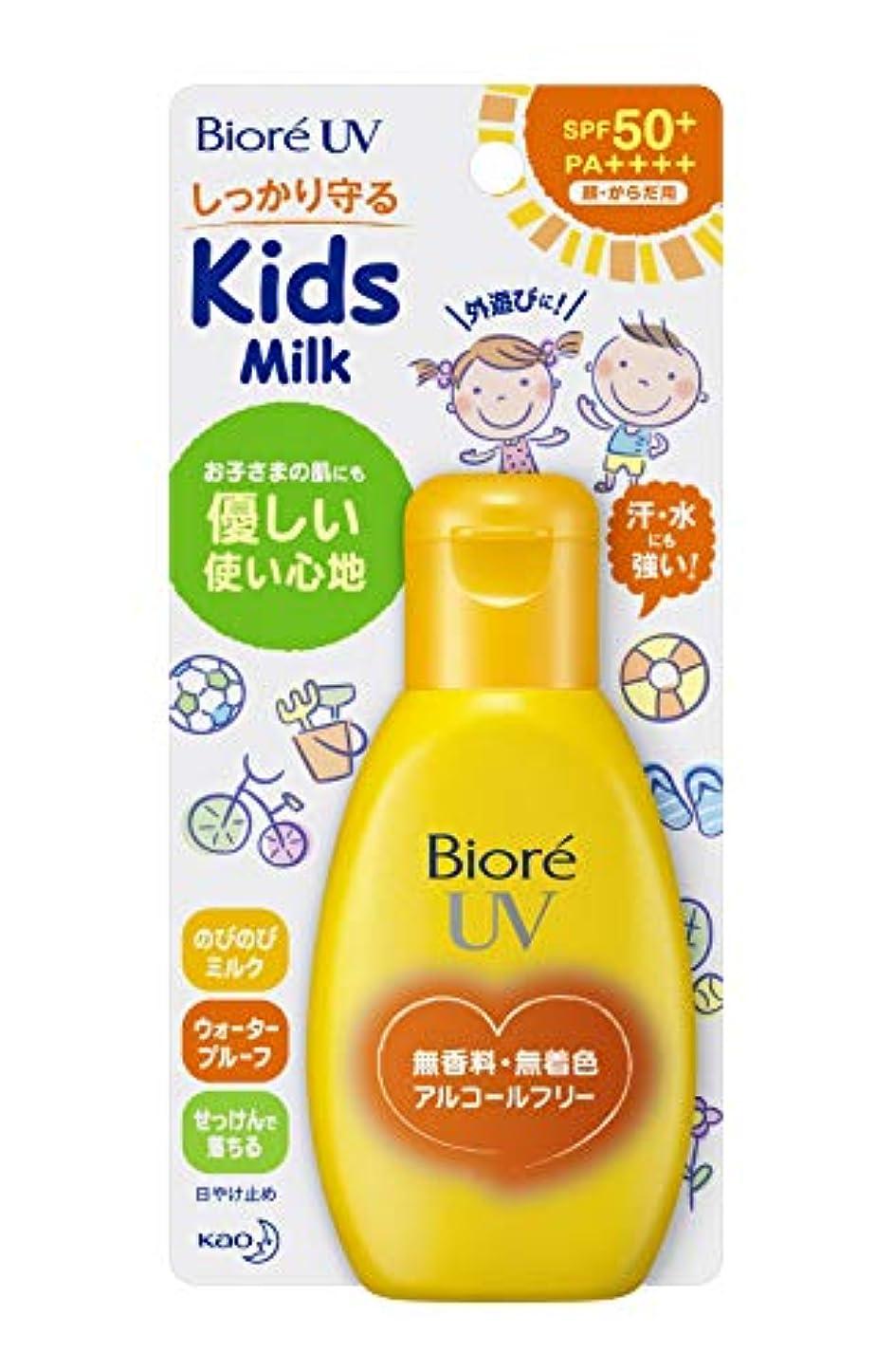窒息させる排泄物無駄だビオレ UV のびのびキッズミルク SPF50+/PA++++ 90g