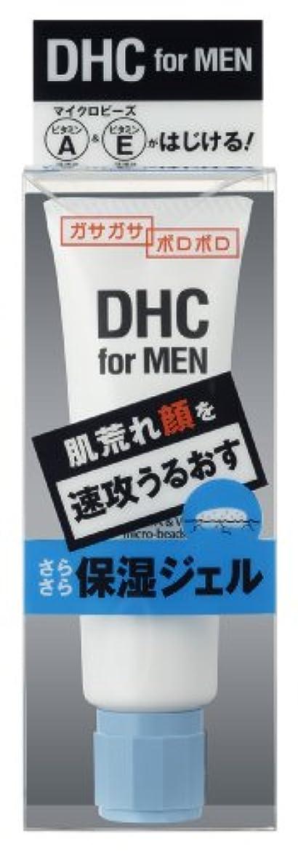 上げる刺激する被害者DHCforMEN フェースジェル 50g