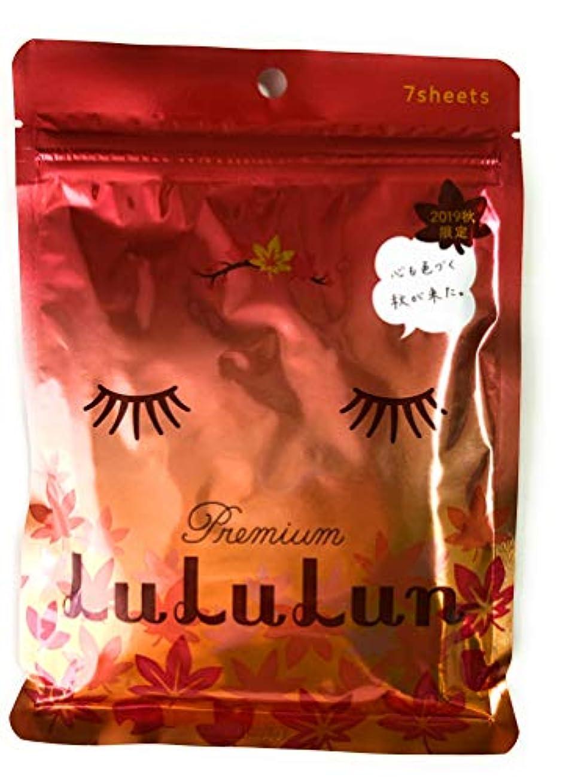 ちょうつがい市民雑種LuLuLun フェイスマスク もみじプレミアルルルルン2019 7枚入り