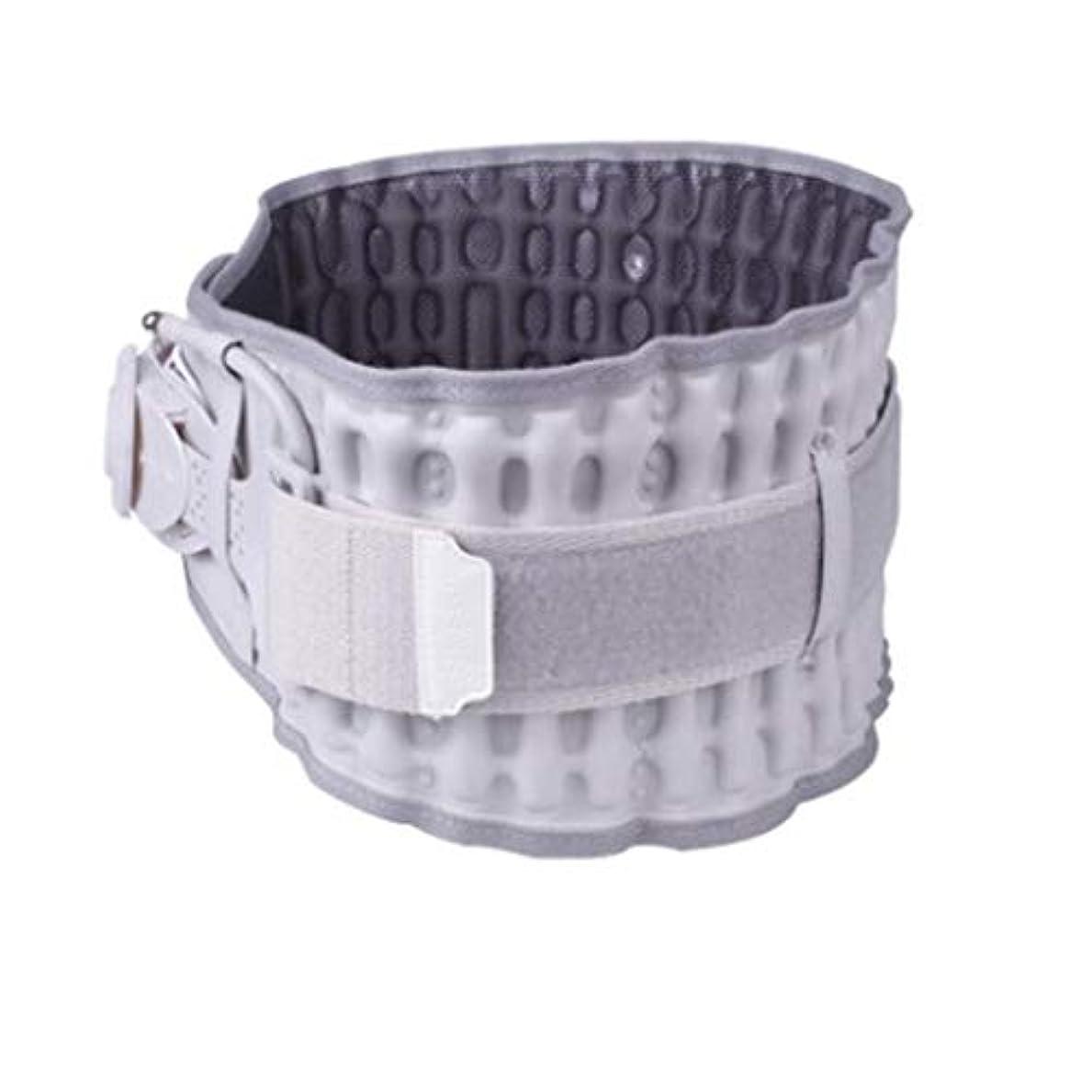 トーン貝殻うめき声ウエストマッサージャー、減圧ベルト、腰椎減圧ベルト、背中のマッサージサポートツール、ユニセックス