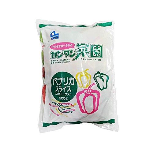 【冷凍】 業務用 パプリカ スライス 500g ノースイ 冷凍野菜 3色ミックス パプリカ