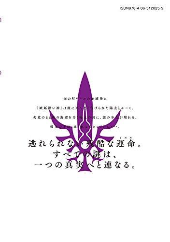 パラレルパラダイス(4) (ヤンマガKCスペシャル)