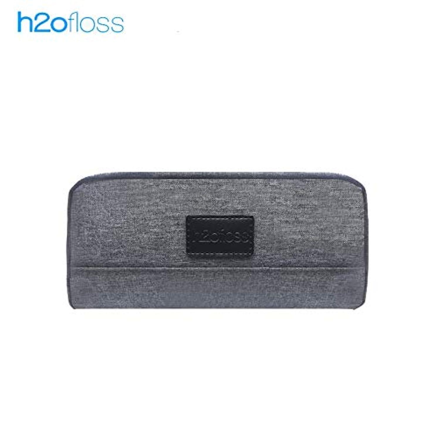 メーカークリーナー外科医h2ofloss HF-5 専用の収納バッグ 口腔洗浄器 ジェットウォッシャー スーパー便利な ハードケース 専用旅行収納