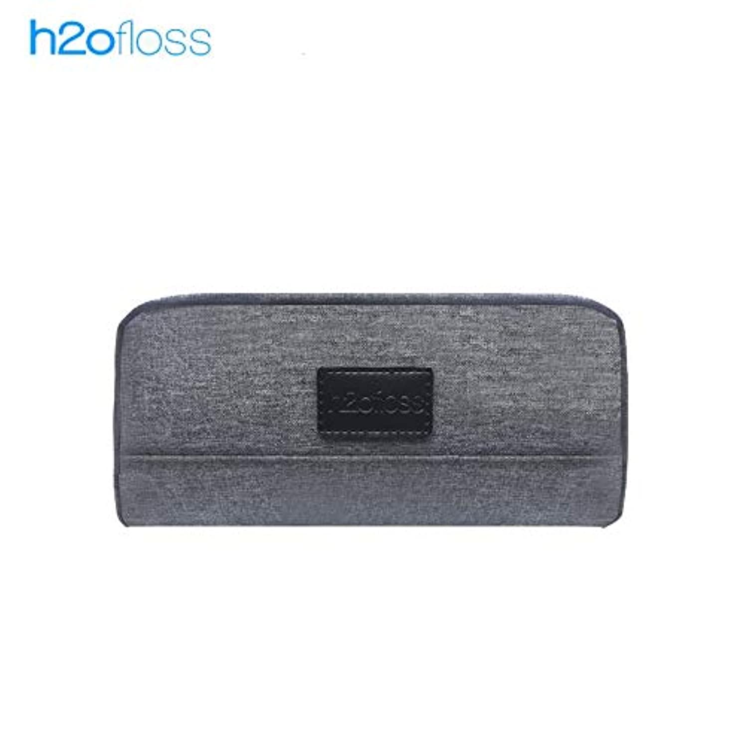 エステート気をつけて姪h2ofloss HF-5 専用の収納バッグ 口腔洗浄器 ジェットウォッシャー スーパー便利な ハードケース 専用旅行収納