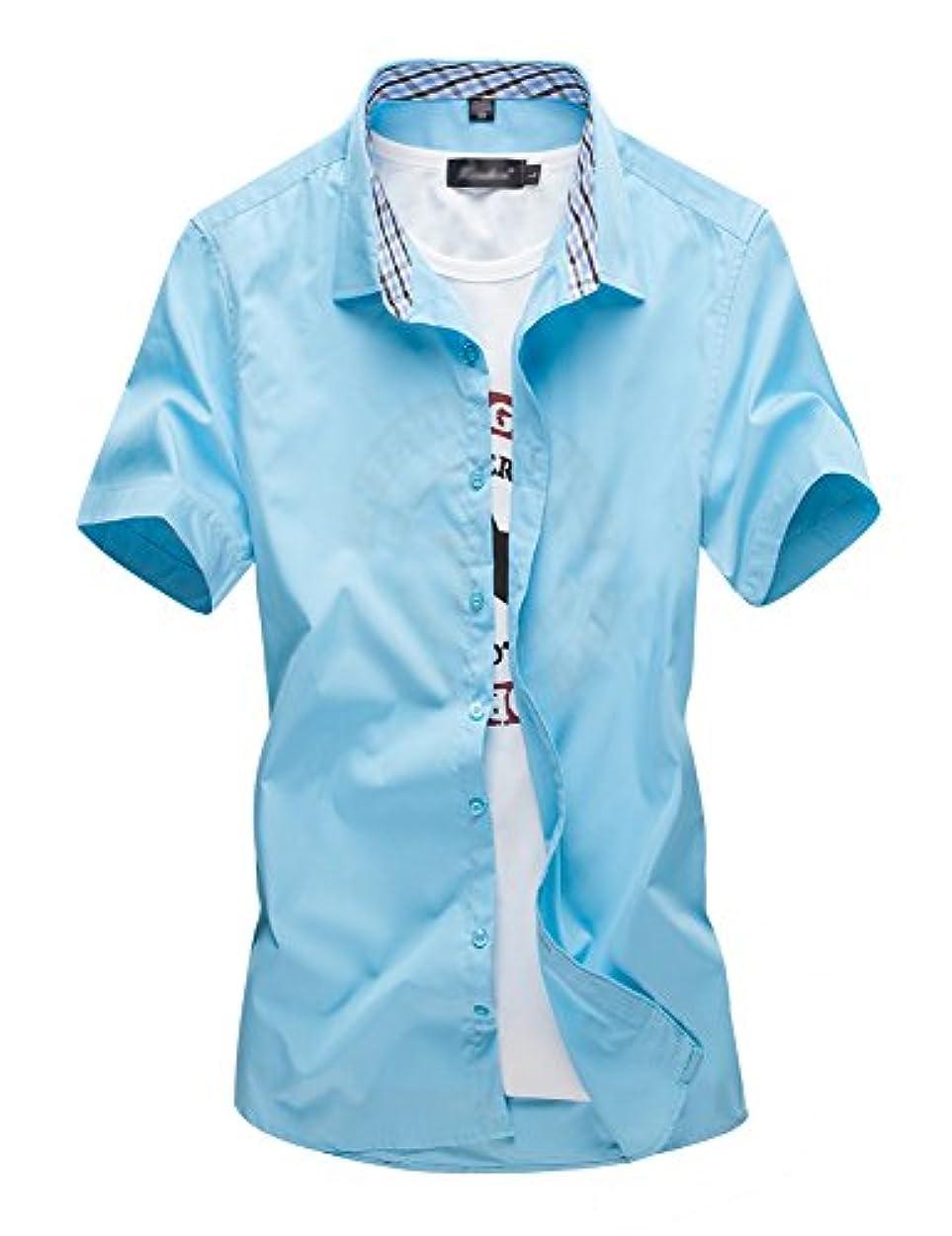 定期的家主心理的[スゴフィ]SGFY  メンズ ポロシャツ チェック柄の襟 無地 カジュアル シャツ ゴルフ ウェア (4XL, ブルーグリーン)