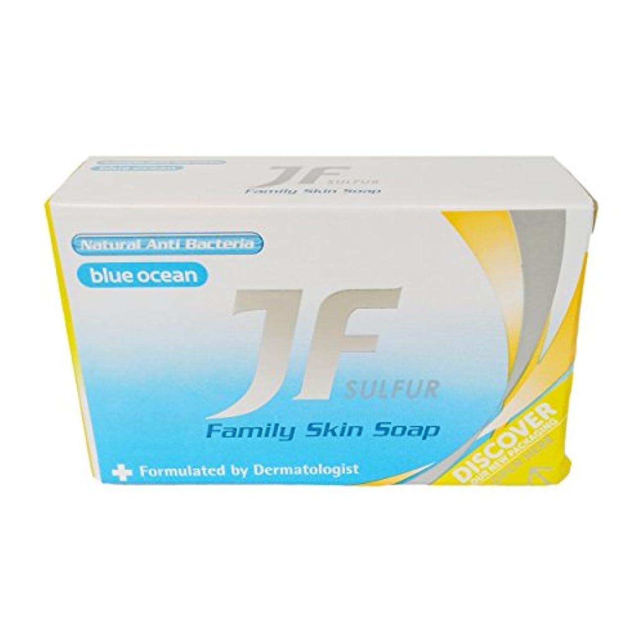 トリッキー電話に出る残り物JF Sulfur ファミリー天然の抗細菌石鹸ブルーオーシャン、90グラム