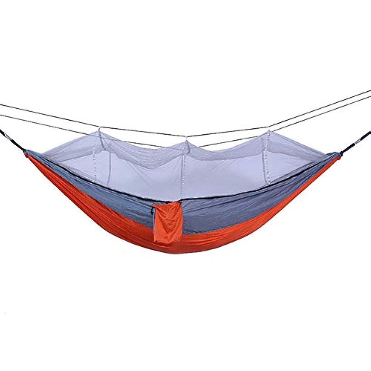 罪人議会大学院携帯用および通気性の庭のハイキングのキャンプのための屋外のハンモックの反ロールオーバーハンモック (Color : E)