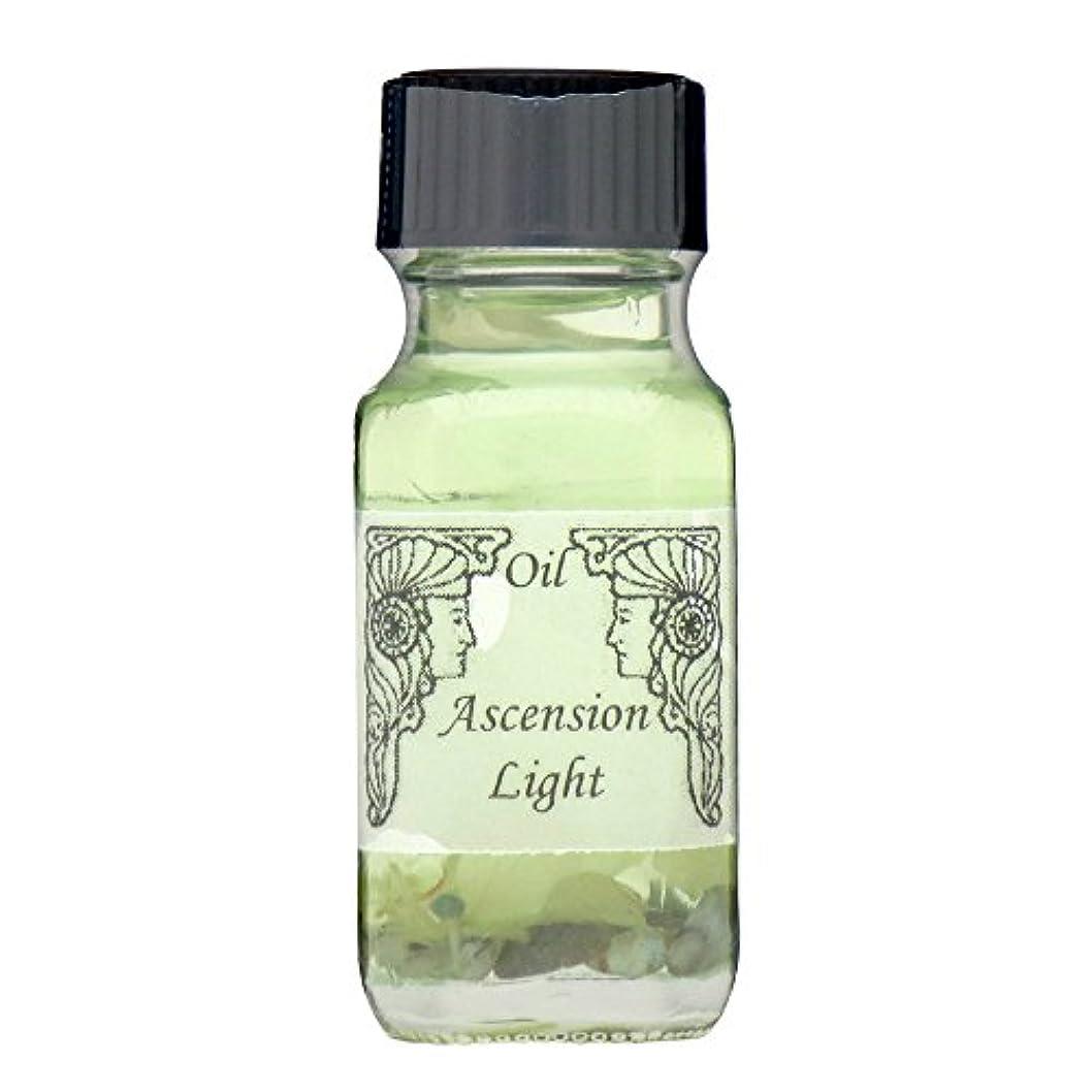 簡単に仮説穏やかなアンシェントメモリーオイル Ascension (New)上昇?次元上昇 15ml (Ancient Memory Oils)