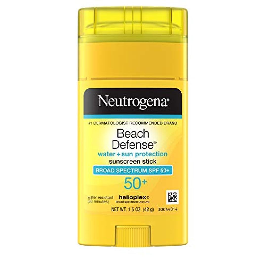 チロ郊外効率Neutrogena Sunscreen Beach Defense Sunblock Stick SPF 50, 1.5 Ounce