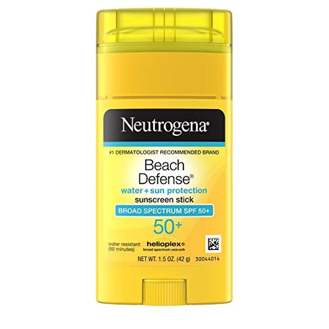 ハイキング権限を与えるうそつきNeutrogena Sunscreen Beach Defense Sunblock Stick SPF 50, 1.5 Ounce