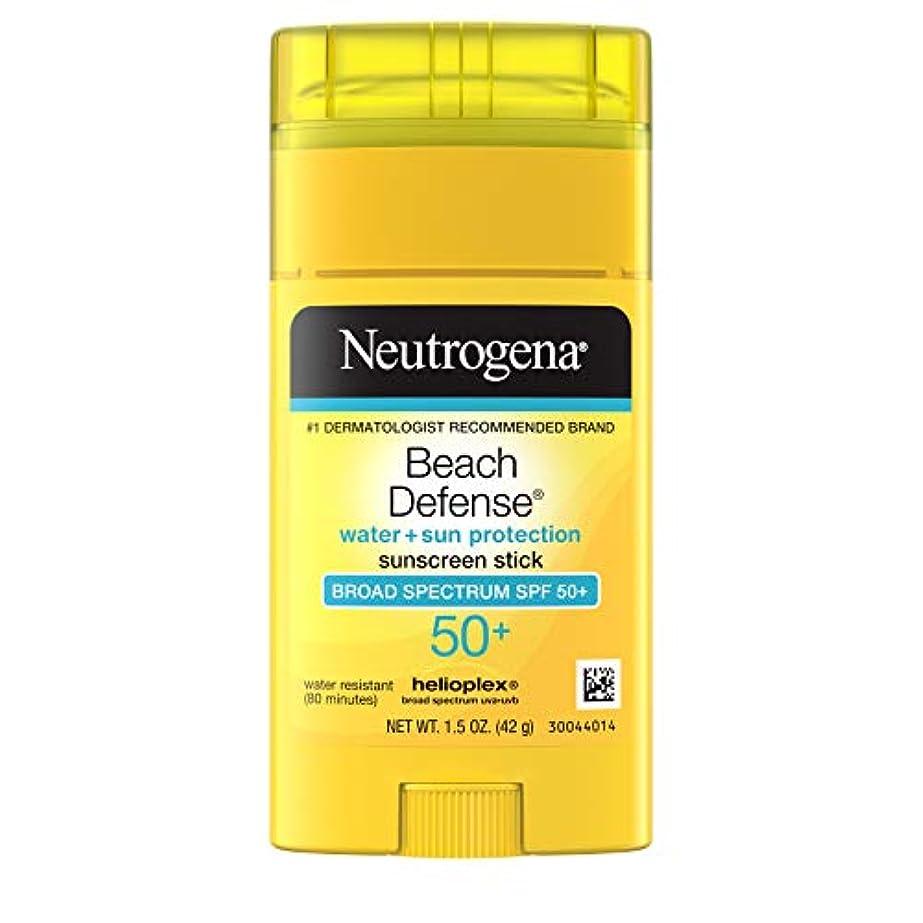 石油トランクシンジケートNeutrogena Sunscreen Beach Defense Sunblock Stick SPF 50, 1.5 Ounce