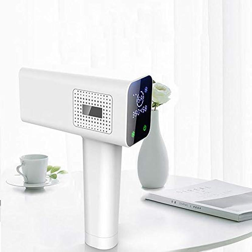 請う触手欲望Iku夫 ポータブルフルボディアイスポイント脱毛器、シングルフラッシュ、連続フラッシュ、デュアルモード、交換可能なランプホルダー、10スピード調整、LCDタッチスクリーン