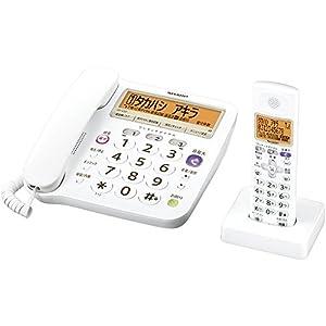 シャープ デジタルコードレス電話機 子機1台付き 1.9GHz DECT準拠方式 ホワイト系 JD-V37CL