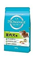 プロマネージ (PROMANAGE) 成犬用 室内犬用 800g [ドッグフード]