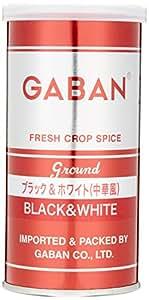 ブラック&ホワイト 中華風 90g