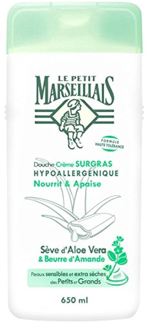 腹部借りている切り刻む「アロエベラ」と「アーモンドバター」 石鹸不使用 低刺激 敏感肌用 中性 ミセルシャワージェル フランスの「ル?プティ?マルセイユ(Le Petit Marseillais)」650ml ボディウォッシュ
