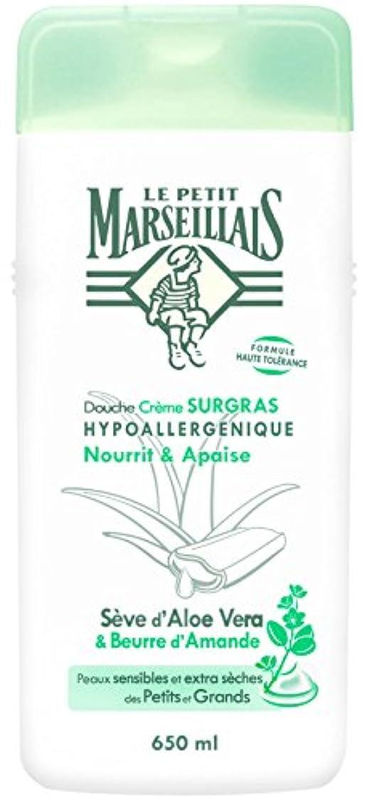 舌なクラスアメリカ「アロエベラ」と「アーモンドバター」 石鹸不使用 低刺激 敏感肌用 中性 ミセルシャワージェル フランスの「ル?プティ?マルセイユ(Le Petit Marseillais)」650ml ボディウォッシュ
