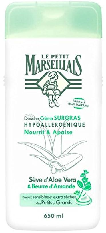 浮浪者リップロケット「アロエベラ」と「アーモンドバター」 石鹸不使用 低刺激 敏感肌用 中性 ミセルシャワージェル フランスの「ル?プティ?マルセイユ(Le Petit Marseillais)」650ml ボディウォッシュ