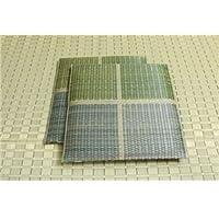 純国産/日本製 織込千鳥 い草座布団 『フブキ 2枚組』 グリーン 約55×55cm×2P ds-862396