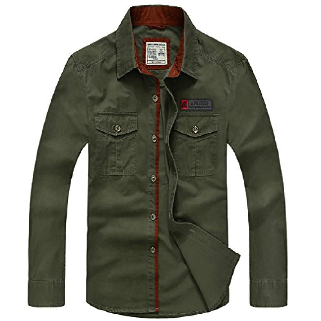 ビーチキラウエア山後方ミリタリーシャツ メンズ 長袖 カジュアルシャツ ME11121