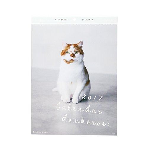 グリーティングライフ カレンダー 壁掛け 2017 どんころり C-848-DR 日曜始まり