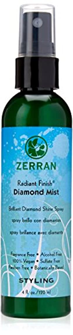 Zerran ラディアントフィニッシュダイヤモンドミストヘアスプレー、4オンス 4オンス 明確な