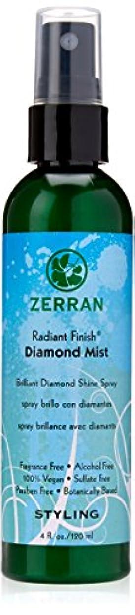 と闘う層酔ってZerran ラディアントフィニッシュダイヤモンドミストヘアスプレー、4オンス 4オンス 明確な