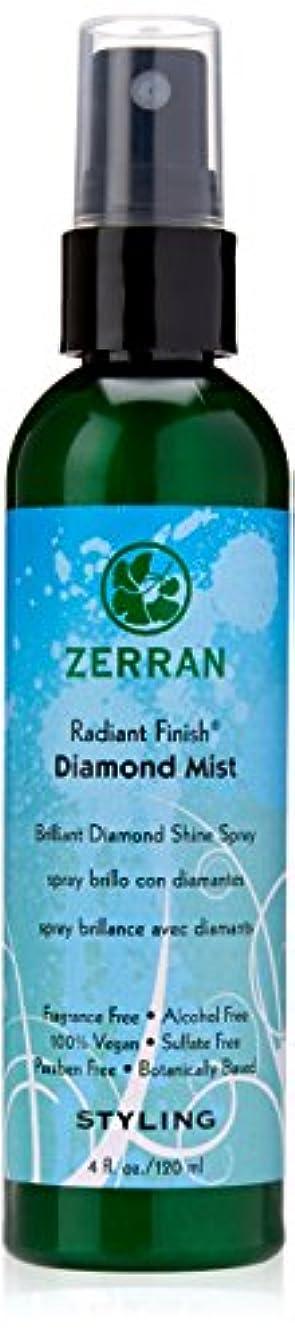 ピック添加軸Zerran ラディアントフィニッシュダイヤモンドミストヘアスプレー、4オンス 4オンス 明確な
