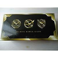 仮面ライダー鎧武 金色のサウンドロックシード 懸賞当選品