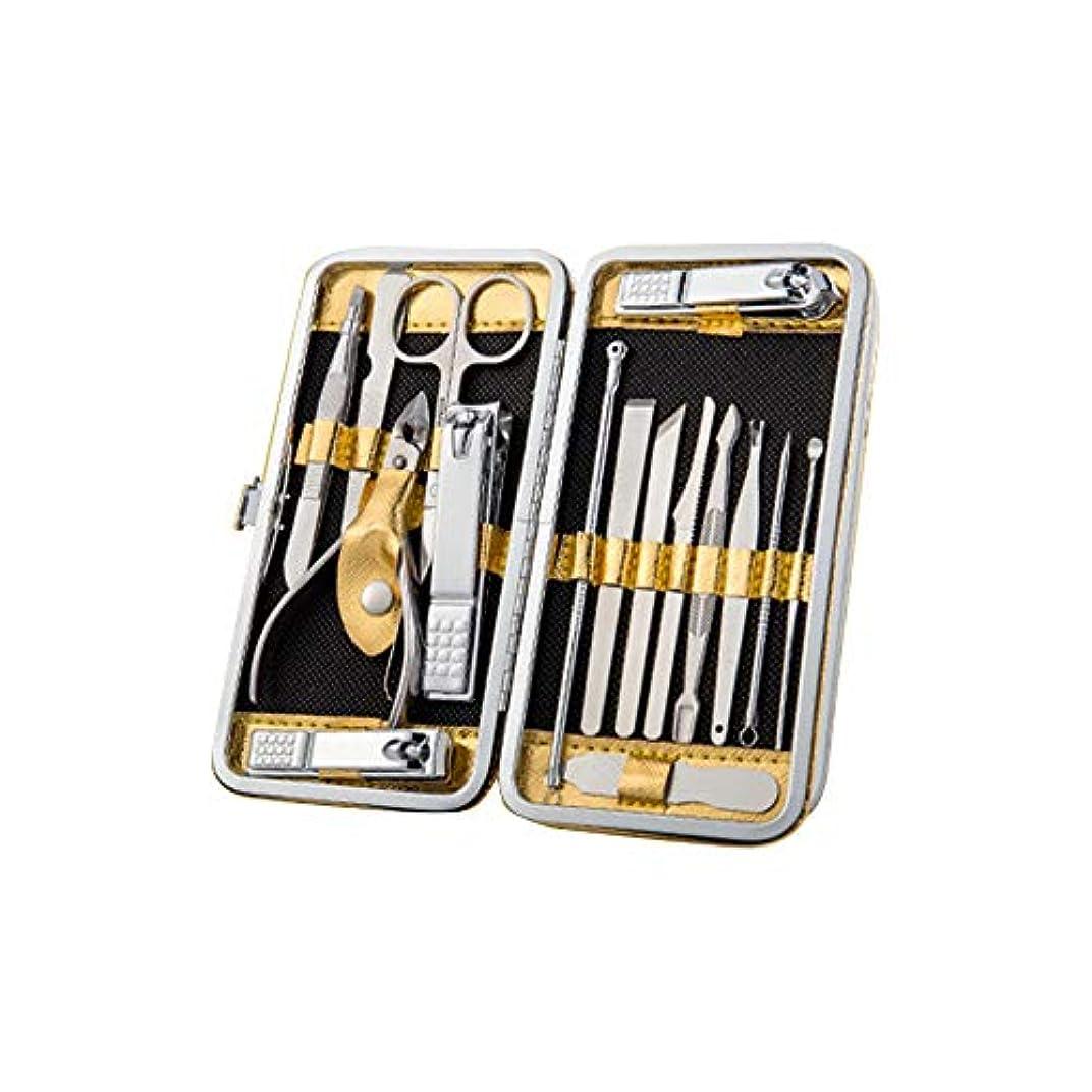 ラフピカリング変数BOZEVON ネイルケア16点セット - 角質ケアステンレス製爪切りセット手用 足用, ゴールド