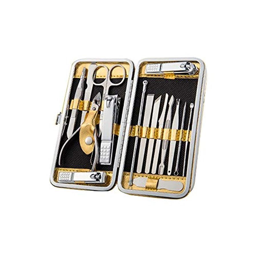 軸店主独立BOZEVON ネイルケア16点セット - 角質ケアステンレス製爪切りセット手用 足用, ゴールド