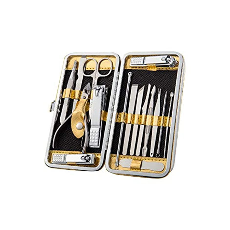 わずかに十代歴史的BOZEVON ネイルケア16点セット - 角質ケアステンレス製爪切りセット手用 足用, ゴールド