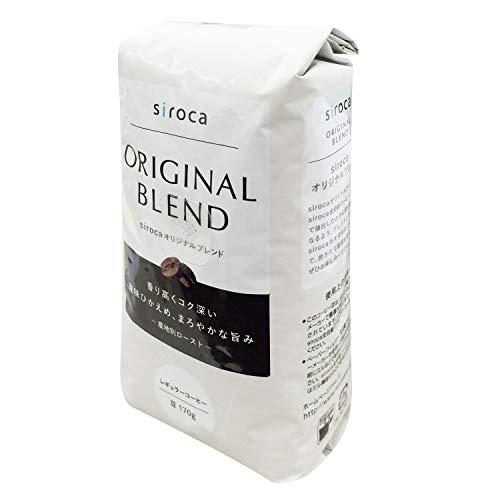 siroca×UCC上島珈琲 コーヒー豆 オリジナルブレンド...