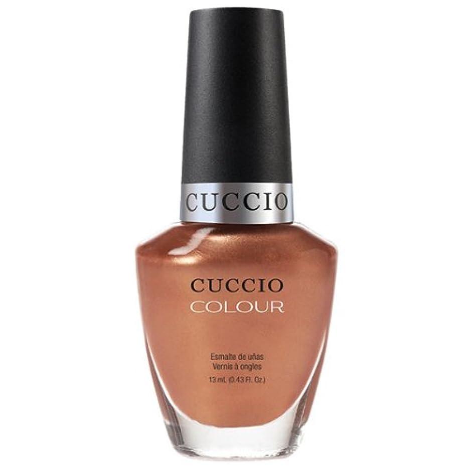 不安定鯨ボクシングCuccio Colour Gloss Lacquer - Holy Toledo - 0.43oz / 13ml