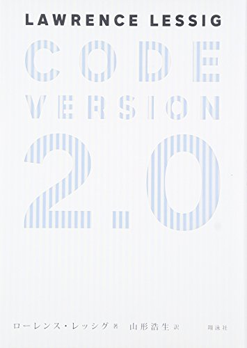 CODE VERSION2.0