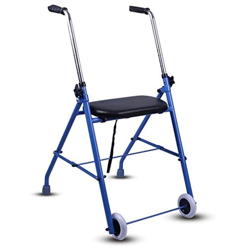 充実共和国バラ色パッド入りシート、高さ調節可能ハンドル、背部サポート付き高齢者向け折りたたみ補助歩行器付き軽量アルミ製歩行器